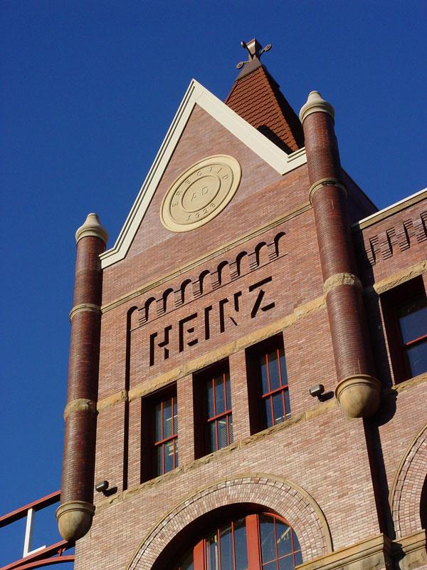 Heinz Lofts Tower