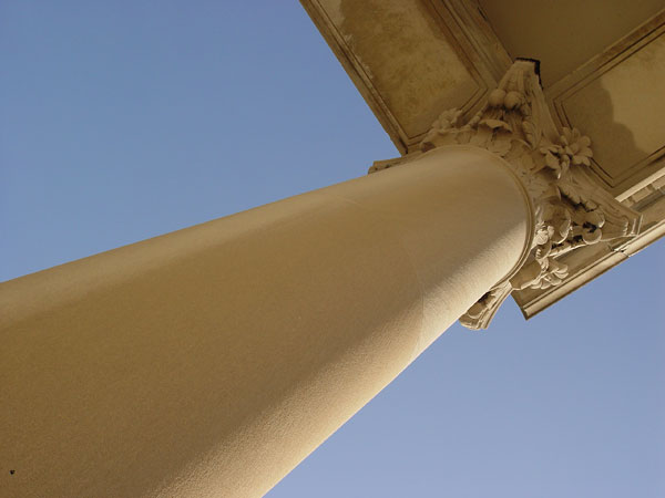 Nottingham Spirk Column